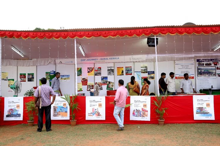 ODF journey exhibition held on 1st November 2016 in Trivandrum