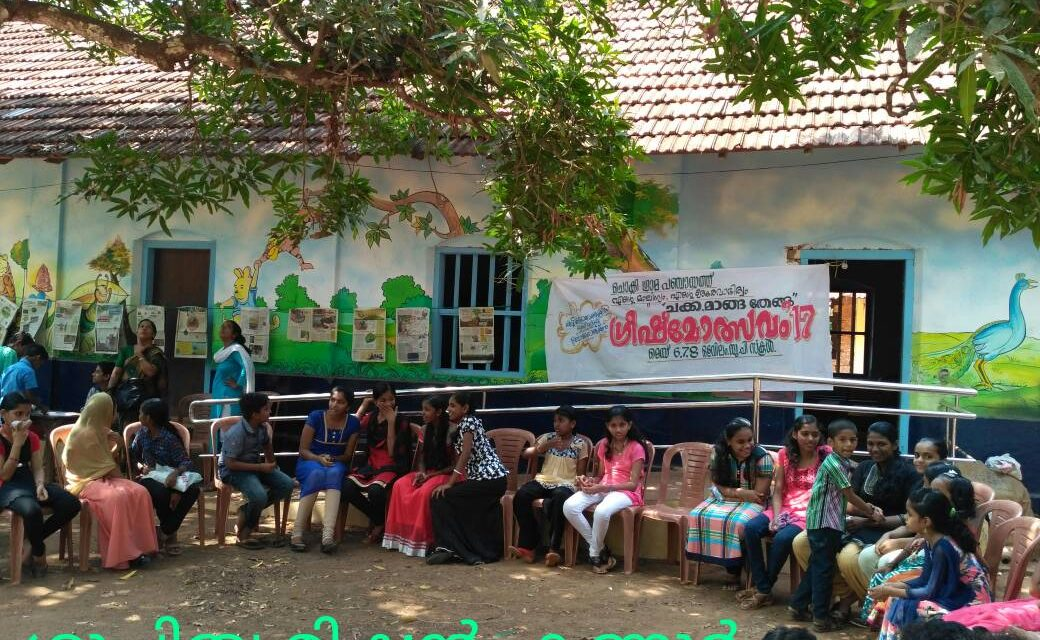 Summer camp olavilam UP school, Kannur 6-8 May 2017