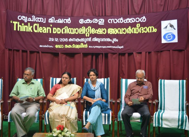 Think clean reality show award function held at Kananakakkunnu Trivandrum on 29.12.16