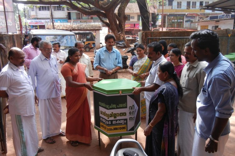 Dry waste collection points in Kathiroor grama panchayat
