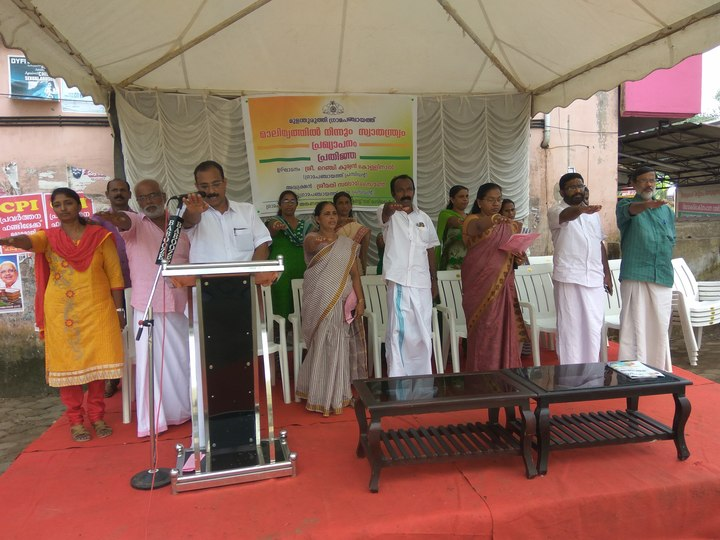 Oath taking in mulanthuruthy grama panchayat ernakulam as as a part of FFW