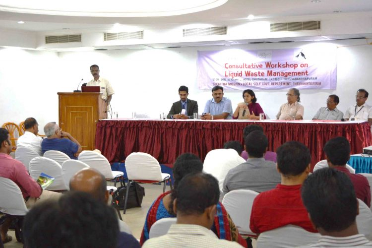 Consultative workshop on liquid waste management for Kerala held on 12.04.16