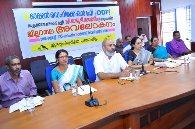 ODF review meeting at collectorate Pathanamthitta on 26 August 2016