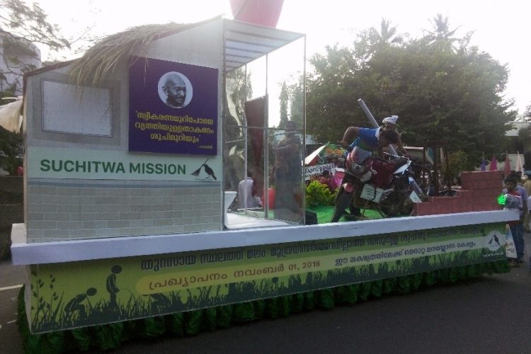 Suchitwa Mission float as a part of onam pageantry 2016
