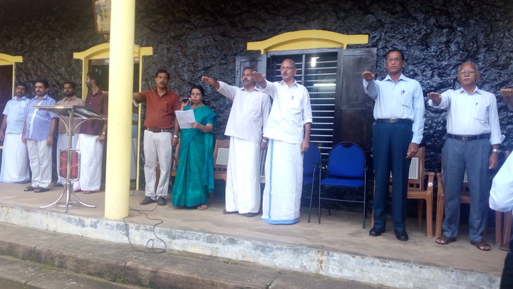 Oath taking function in poonjar GP Kottayam as a part of FFW
